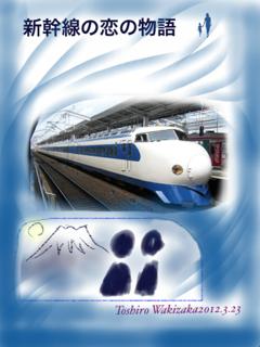 image-20120323101927.png