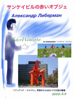 image-20120403101225.png