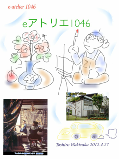 image-20120427202953.png
