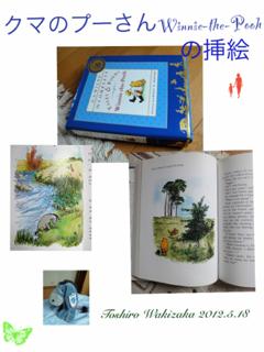 image-20120518065351.png