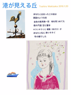 image-20160120104744.png