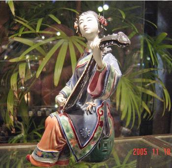 china1s.jpg