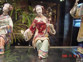 china3s.jpg