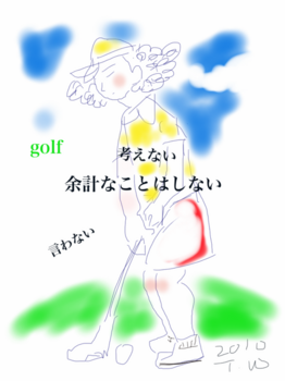 golf..png